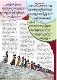 save water telugu impact stories twitter