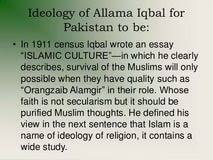 essay on allama iqbal for kids personal philosophy of education essay on allama iqbal for kids