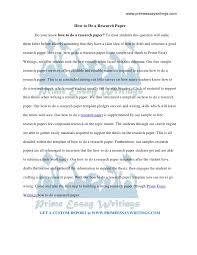 essay about personal statement phd example