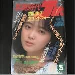 奥田圭子の最新ヌード画像(20)