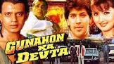 Mithun Chakraborty Gunahon Ka Devta Movie
