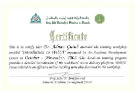 Example Certificate Summer Training Certificate Sample Doc Copy