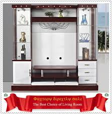 White Corner Cabinet Living Room Living Room Cupboard Designs Awesome White Living Room Interior