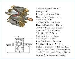 mopar alternator wiring diagram bestharleylinksfo wiring diagram Chrysler Radio Wiring Diagram at Chrysler Dodge Wiring Diagram