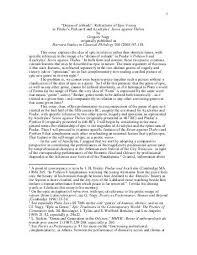 beowulf essay characteristics of archetypal hero beowulf essay beowulf essay characteristics of archetypal hero