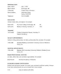 Resume Format Pdf Luxury Help With Writing Maths Libguides At