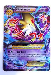 Pokemon - Mega-Alakazam-EX (26/124) - XY Fates Collide - Holo: Buy Online  at Best Price in UAE - Amazon.ae