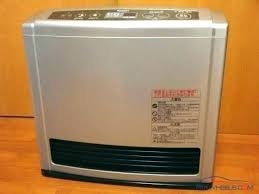 old gas wall heaters old gas wall heaters mesmerizing bathroom gas wall heater largest direct vent old gas wall heaters