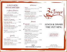 restaurant menu maker free free printable menu maker hnc