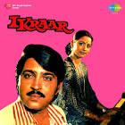 Amrish Puri Iqraar Movie
