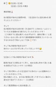 高橋美海ラストアイドル二期生アンダー On Twitter 明日からの