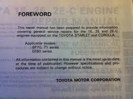 Toyota 1E, 2E, 2E - C Engine Repair Manual Book | #1775455086