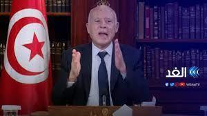 شاهد   الرئيس التونسي قيس سعيد: القرارات الأخيرة دستورية .. ويؤكد: «هناك  لصوص يحتمون بالنصوص» - YouTube