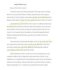 cover letter example of reflection essay example of short cover letter essays on responsibility college admission essay format sampleexample of reflection essay extra medium size