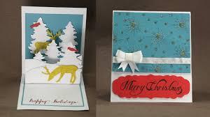 Diy Christmas Cards Reindeer Christmas Pop Up Cards Diy Christmas Card Tutorial With
