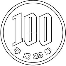 100円硬貨イラスト 平成23年 イラスト素材 1008385 フォトライブ