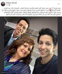 هشام جمال يكشف معاناة دنيا وإيمي سمير غانم أثناء مرض دلال عبد العزيز -  ليالينا