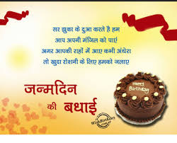 Pin By Sujit Shrivastav On Kaka Birthday Wish For Husband