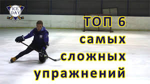ТОП 6 САМЫХ СЛОЖНЫХ! Как так кататься на <b>коньках</b>? - YouTube