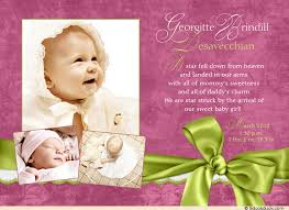 Birth Announcement In Newspaper Birth Announcement Wording For Newspaper 38 Best Christmas Birth