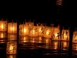 japanese outdoor lighting. Japanese Lanterns. Floating LightsEthnic StyleJapanese GardensOutdoor Outdoor Lighting T