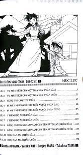 Thám Tử Lừng Danh Conan - Bộ Đặc Biệt - Tập 12 ebook pdf - Hay Đọc