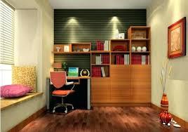 home study room debrisme
