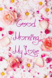 good morning sweetheart pics free