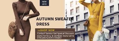 <b>Korean</b> Autumn <b>Sweater Dress</b> Women Knit <b>Sweaters Dresses</b> ...