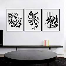 modern minimalist nordic black white symbol a4 large art prints poster abstract wall picture canvas painting