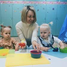 <b>Раннее развитие</b> ребенка онлайн - <b>Учителя</b> раннеего развития ...