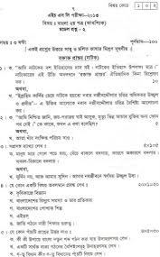 essay topics bengali st and nd paper suggestion and question patterns of hsc teaching bd