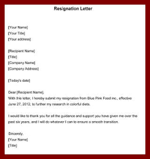 Resignation Letter Format Due To Personal Reason Copy 6 Resignation ...