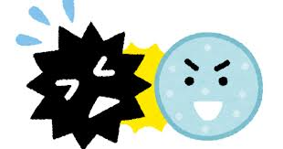ウイルスに勝つ細胞のイラスト | かわいいフリー素材集 いらすとや