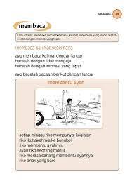 Soal latihan bahasa indonesia siswa bisa memperkenalkan diri sendiri dengan menggunakan kalimat sederhana dan bahasa yang. Belajar Membaca Kelas 1 Sekolah Dasar Guru Ilmu Sosial