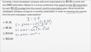 quadratic and exponential word problems harder example math new sat khan academy