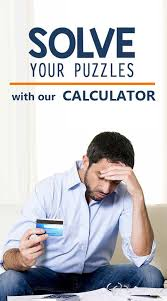 Cc Payoff Calculator Our New Calculator Will Help You To Calculate All Your Credit Card