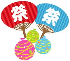 祭り盆踊りのイラストフリー素材ダウンロード02素材っち