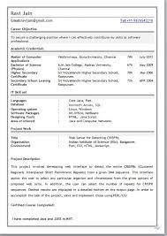 Mca Fresher Resume Format Resume Template Ideas