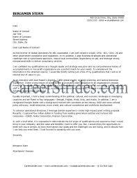 Cover Letter Design Cover Letter For Leadership Position Sample
