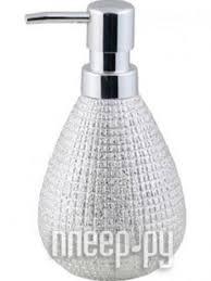 Купить <b>Axentia</b> Pisa 370ml <b>для жидкого мыла</b> 129152 по низкой ...