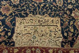 Which are the best Persian carpets Marginal REVOLUTION