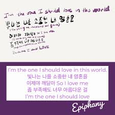 Each alphabet song download includes a free video song, free fun curriculum learning activities with the main focus on literacy and free pdf. Bts Fans Are Posting The Band S Song Lyrics In Korean To Celebrate Hangul Day