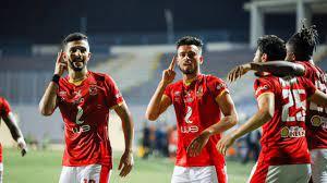 تشكيلة الأهلي ضد مصر المقاصة في مباراة اليوم