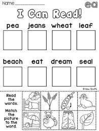 This post contains affiliate links. Ee Ea Worksheets Activities No Prep Long E Vowel Teams Worksheets Pairs