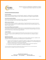 Recommendation Letter For Health Care Professional