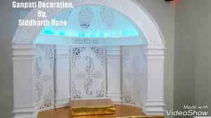 ganpati decoration at home youtube