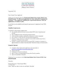 Nurse Extern Resume Resume Ideas