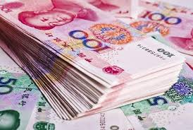 Image result for 人民币现金
