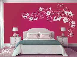 Wall Painting Designs For Bedroom Delectable Stylish Wall Painting Cool Bedroom Wall Painting Designs